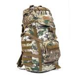 Большой тактический рюкзак D5-9319, cp camo, 50л
