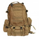 Рюкзак большой с подсумками Coyote brown