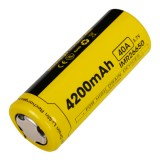 Аккумулятор литиевый Li-Ion IMR 26650 Nitecore 3.7V (4200mAh)