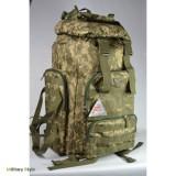 Рюкзак армейский 600 D, 75 литров (Multicam)