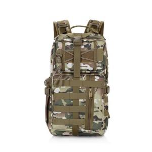 Тактический рюкзак средний D5-2025, cp camo, 17 л