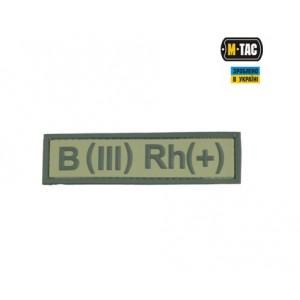 M-TAC нашивка группа крови O(III) RH(+) ПВХ Олива