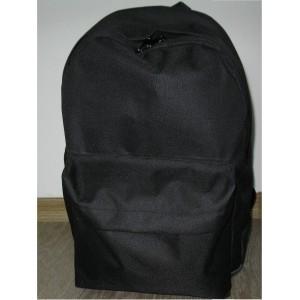 Городской рюкзак, 18 л