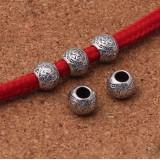 Бусина Шар тибетский, металлическая, античное серебро