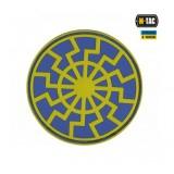 M-TAC Нашивка Черное Солнце ПВХ Сине-желтая