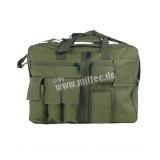 Универсальная сумка-рюкзак