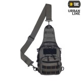 M-Tac сумка Urban Line City Patrol Carabiner Bag Grey