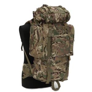 Большой тактический рюкзак BS229, 50-70 л