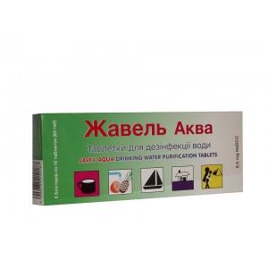 Набор для дезинфекции воды(20 таблеток) Жавель Аква