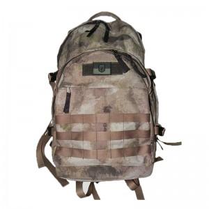 Рюкзак ASSAULT 45L