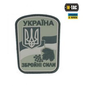 M-TAC Нашивка ЗСУ нарукавная ПВХ MM14