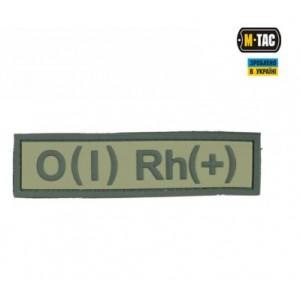 M-TAC нашивка группа крови O(I) RH(+) ПВХ Олива