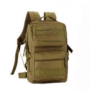 Рюкзак тактический Protector Plus S403