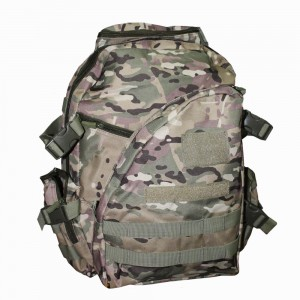 Рюкзак ML-Tactic Combat Multipocket Multicam